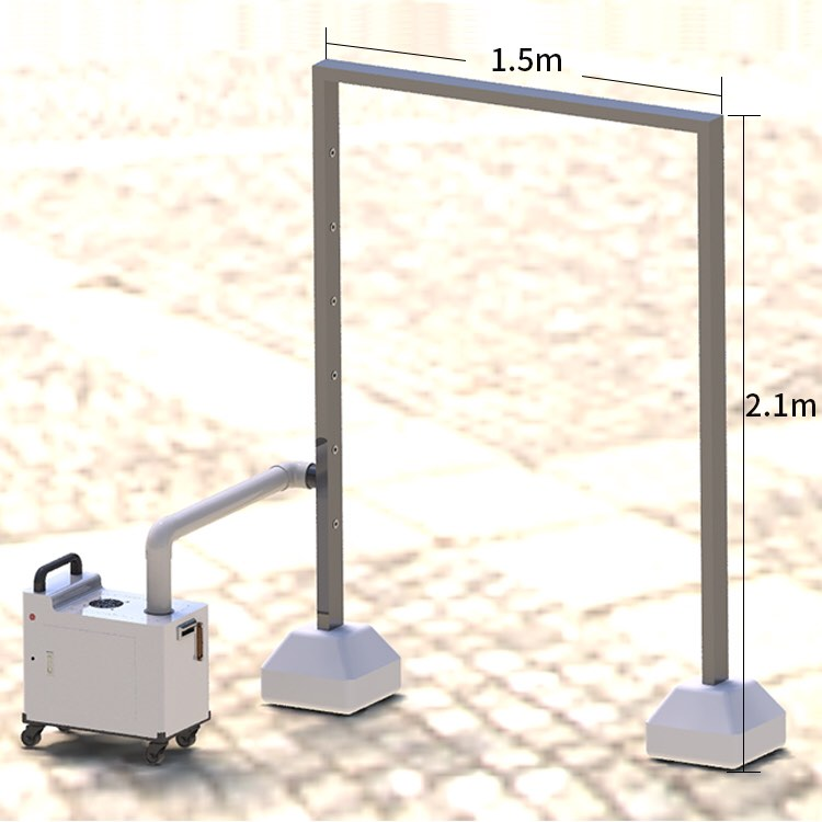 Disinfectant Misting Gate for Sale