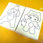 Customised Sand Art Card Singapore