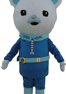 Captain Sea Mascot Costume Rental