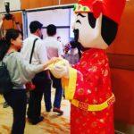 Roving Cai Shen Ye
