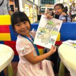 Kids Colouring in Mega Lego Playground