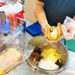 Traditional Ice Cream Singapore
