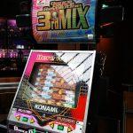 Retro Arcade Dance Machine Rental