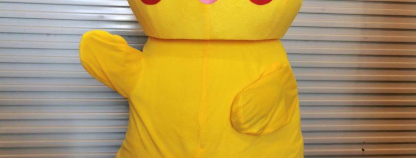 Pikachu Mascot Rental Singapore