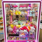 Premium Soft Toys for Sale Singapore