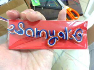Customised Name Wire Art