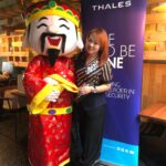 Chinese New Year Cai shen ye mascot for event
