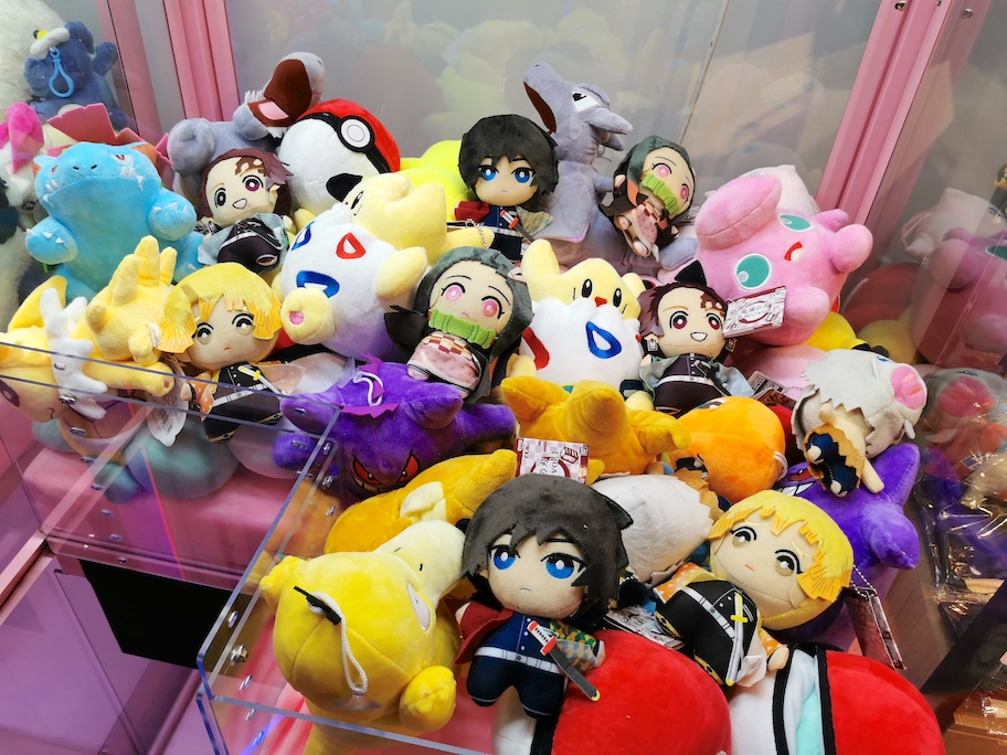 Claw Machine Soft Toys Singapore